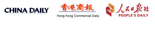 publicar edicto en china