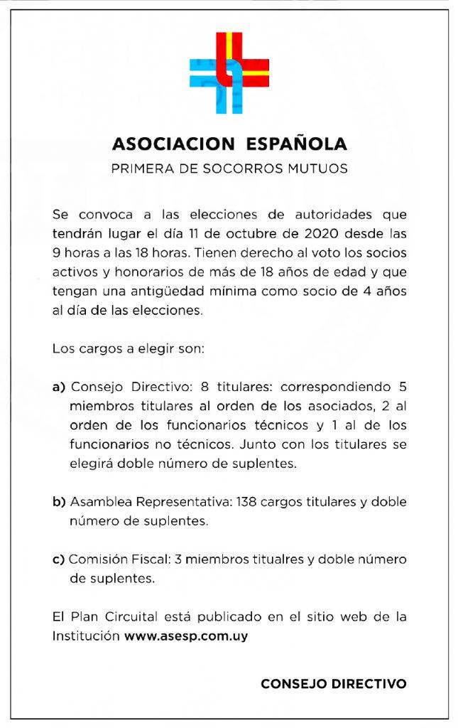 publicar convocatoria uruguay
